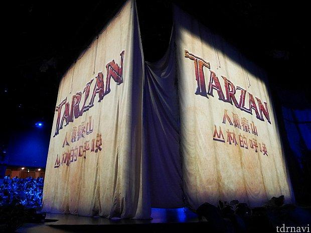 13:00 Tarzanのショー13:15から開始のものに並んで見ました!雑技団よかったです😊