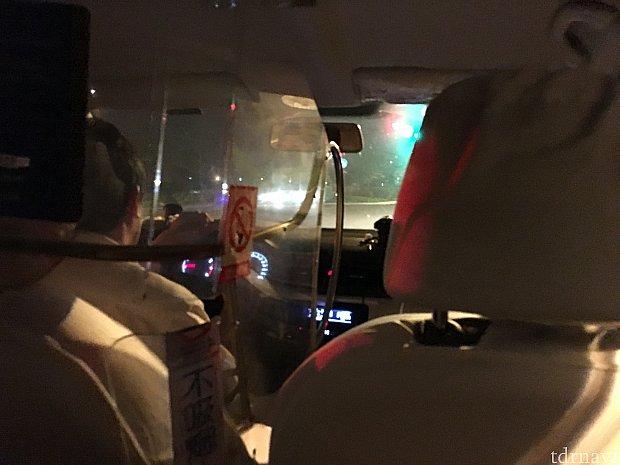 係の人の指示でタクシーに乗ります。この運転手さんは3星でした★★★!