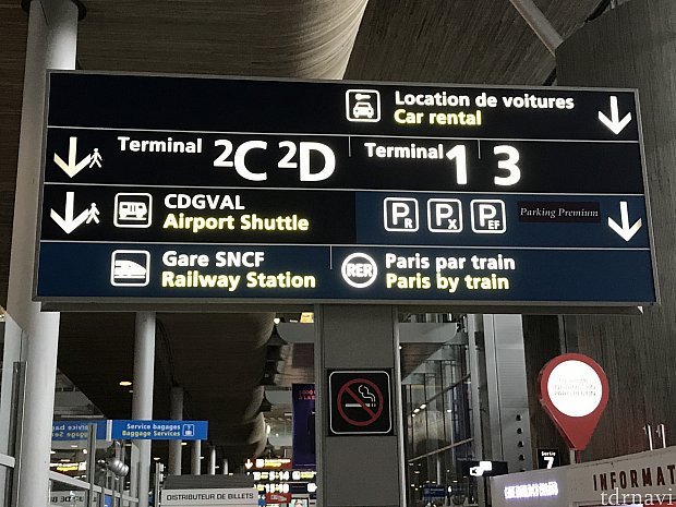 案内板は分かりづらいかもしれませんが、基本SNCFまでずっと真っ直ぐなので迷うことはないと思います。