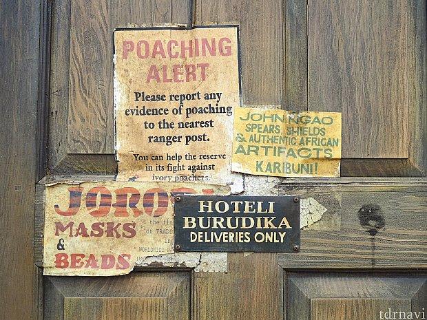 アニマルキングダム建設に携わったイマジニア、ジョー・ロード氏の名前を模した隠れサイン?がパーク内にはたくさんあるそう。