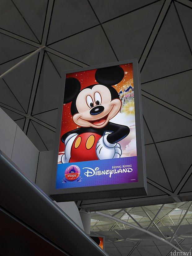 The magic of Hong Kong Disneyland☆