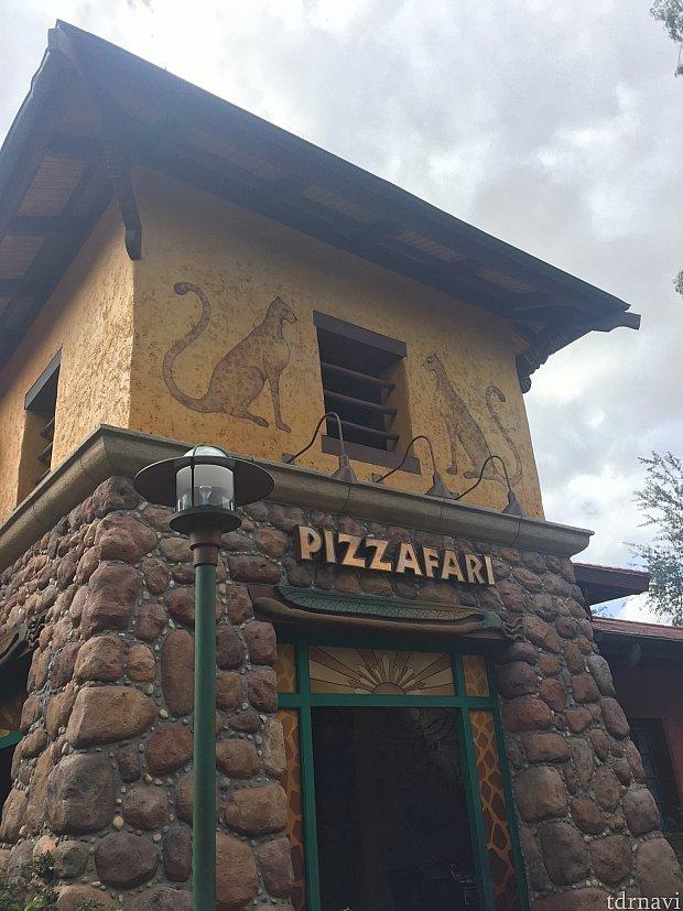 ピザファリ