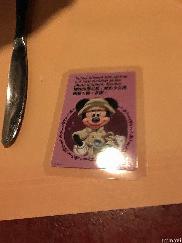 このカードを渡して写真撮影に並びました♪