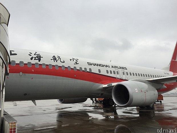 帰りも上海空港の飛行機でした