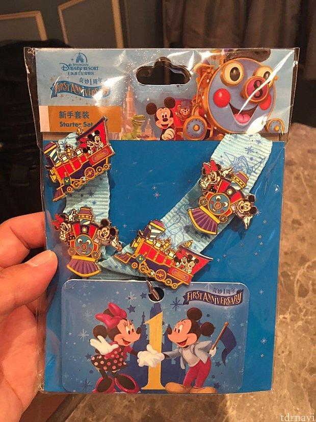 上海ディズニー1周年記念のピントレーディングスターターセットは179元也。これも買っちゃいました😅