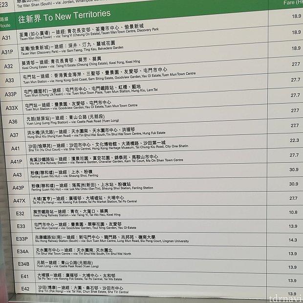 空港にある案内板 A41のバスを利用します