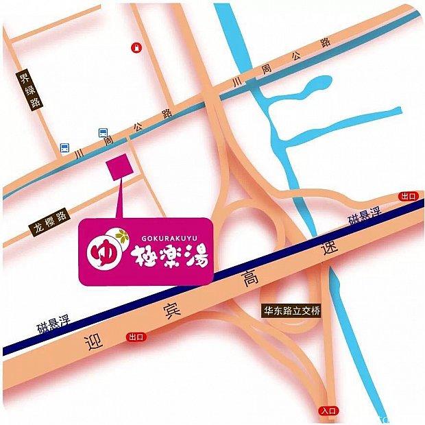 店名:極楽湯川沙温泉館 住所:川周公路7076弄2号