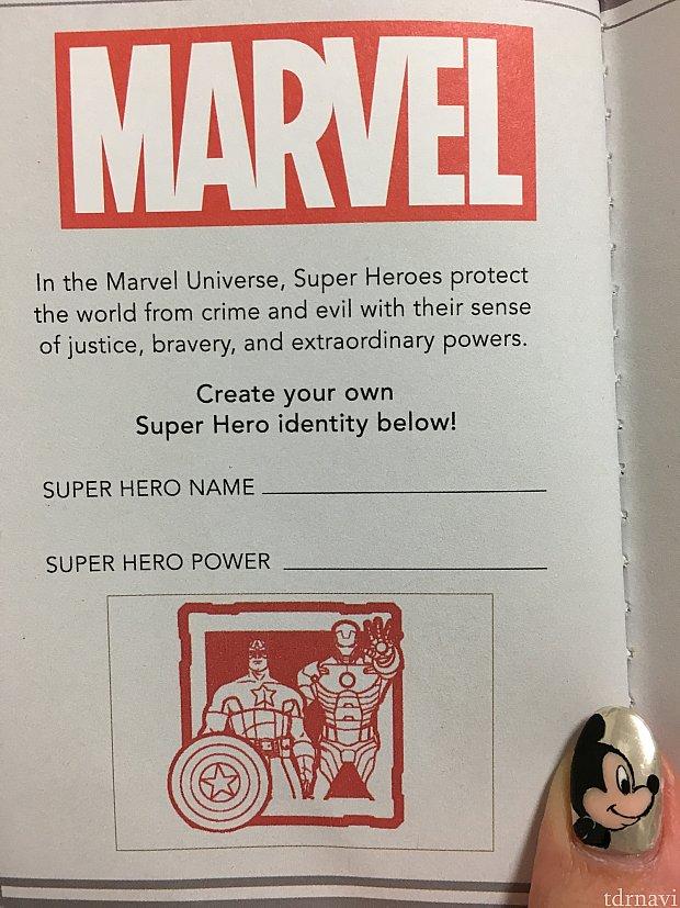 Marvel Universeのスタンプです。