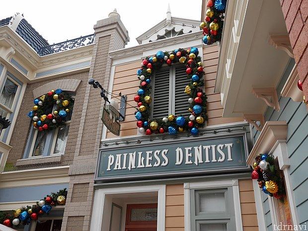 テラス席の横には歯医者が・・・痛くないってほんとかなぁ😒ときおり話し声が聞こえます!