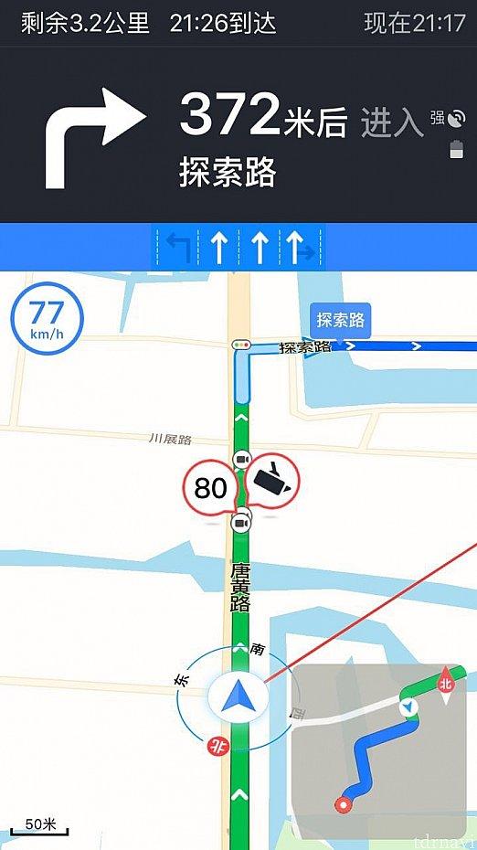 高速を唐黄路で降りたら左折。唐黄路をしばらく真っすぐ進んで探索路を右折。