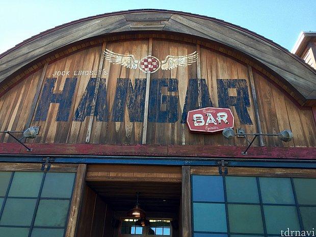 ハンガー バーの外観。入口はこの下です。