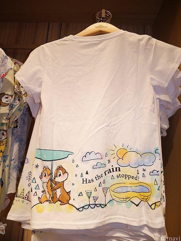 チップとデールのTシャツ(裏)両面かわいい!218HKドル。日本のストアで売ってる商品らしいです!どおりで、両面かわいいわけだ!