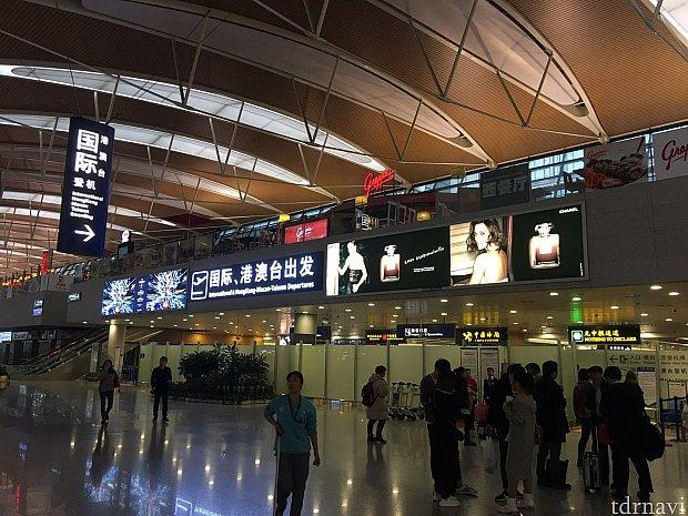 香港、マカオ、台湾も国際線扱いになります。