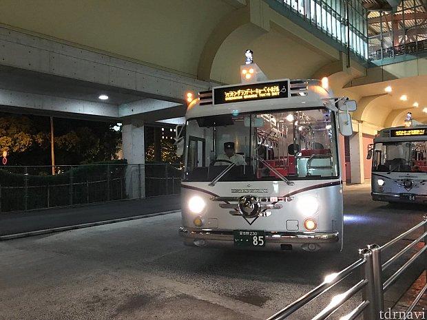 バスが到着!