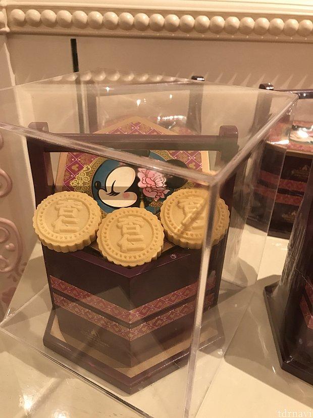 これは前からあるヴィンテージミニーのクッキー