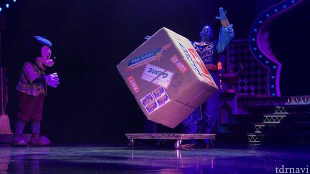 魔法で箱を持ち上げるんですが…