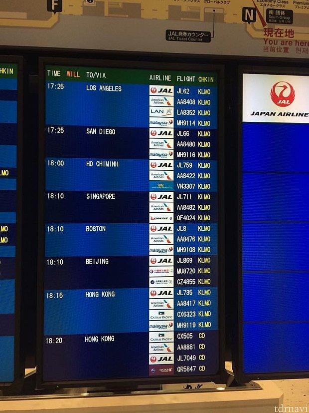 ロサンゼルス出発と変わらない時間です。JALは直行便があります。