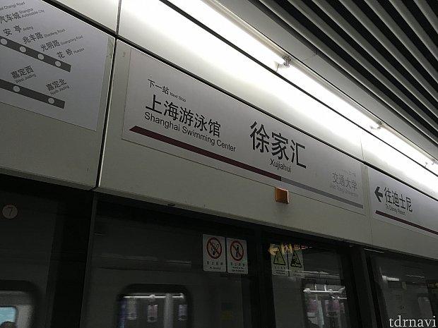 地下鉄にスイスイ乗れるのはありがたいです!