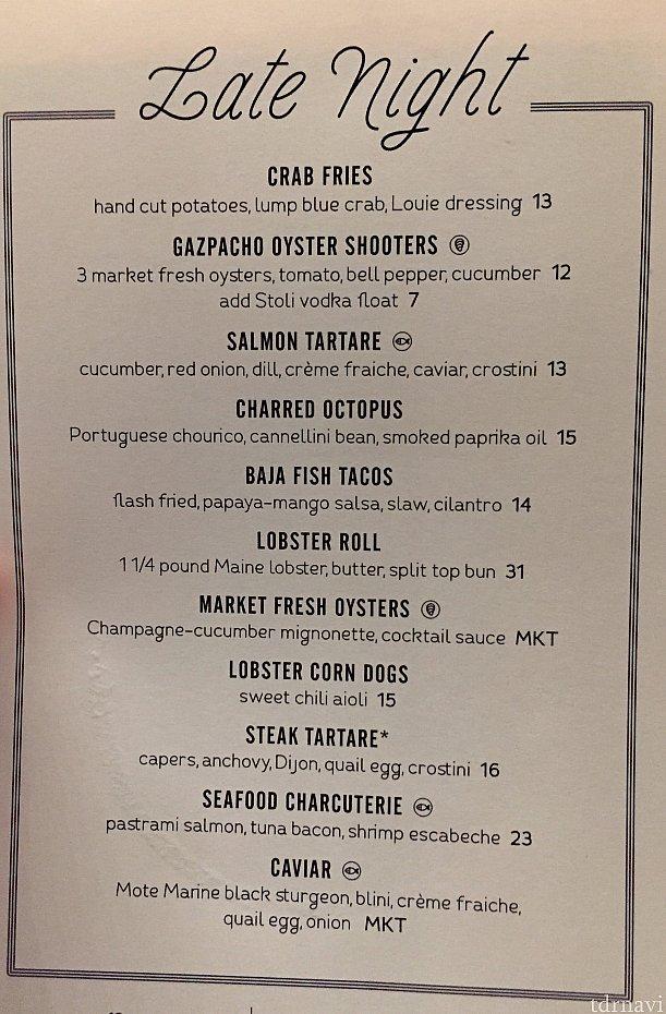 こちらは深夜メニュー。21:30から注文できる様です。アメリカのニューイングランド地方の名物のロブスターロールもあります。写真だけ見ましたが、これでもかって言う程ロブスターが入っているサンドイッチです。