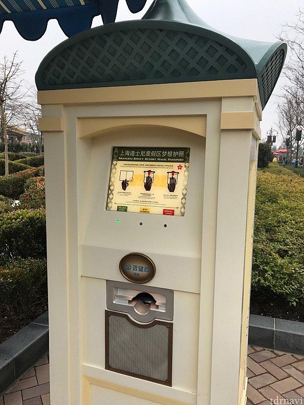 こんな機械にパスポートを入れるとスタンプが印刷されます☆