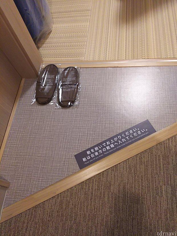 裸足が気持ち良いお部屋。スリッパは🚻トイレ用にしました。