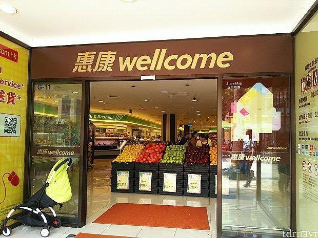 スーパーマーケットの入り口。毎日お世話になりました。(笑)