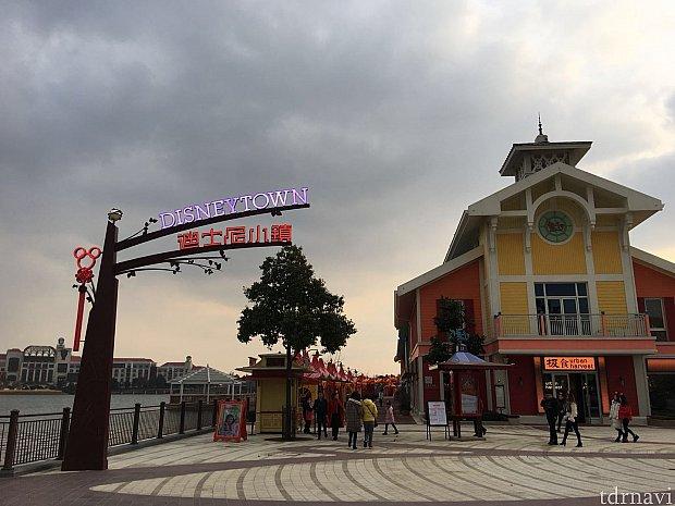 新春遊園会はディズニータウンのラグーン側で開催しています。