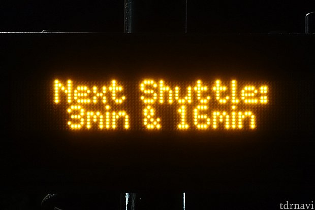 次のシャトルがあと何分で到着するのかも表示されて超便利!