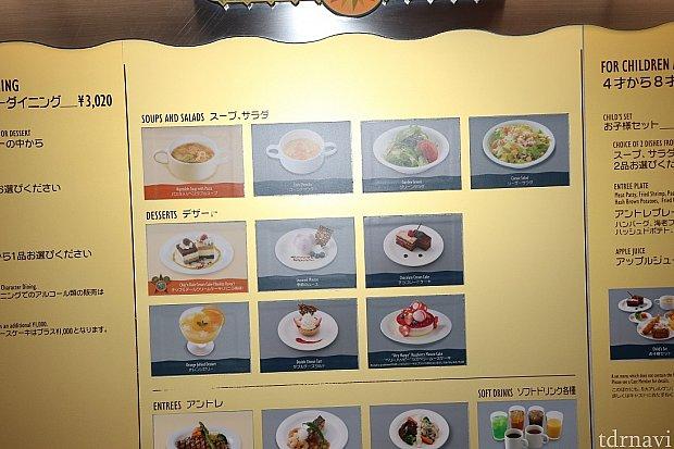 メインは3品の中から洋食テイストですがおじいちゃん、おばあちゃんのために魚の料理もありますよ♪