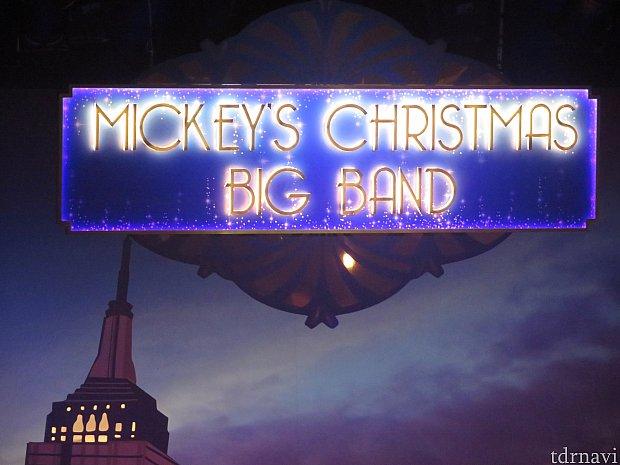 ビッグ・バンド・ビートではなく、Mickey's Christmas Big Band!