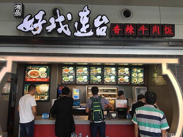 好戏連台。ピリ辛の牛丼、面類、ビーフン、中華定食などのお店です。