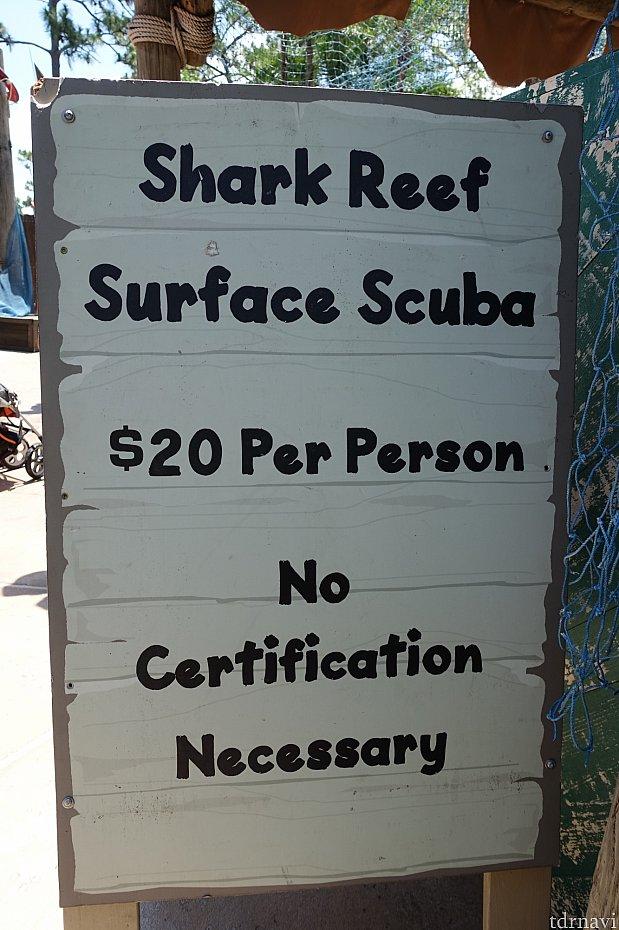 スキューバ体験は1人20ドルです。