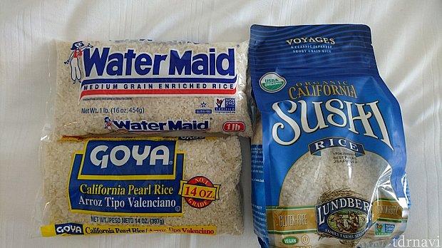 publixで丸みを帯びた米を、3種類購入しました。