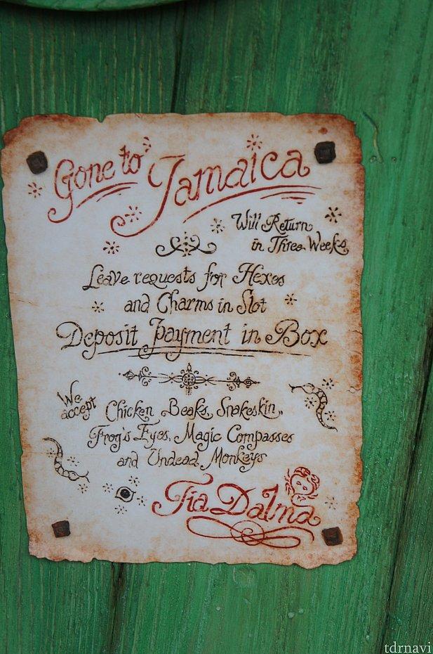 カリブの海賊:バトル・フォー・ザ・サンケン・トレジャー
