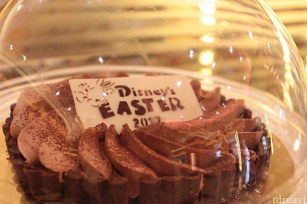 チョコレートタルトです。濃厚なチョコレートでおいしかったです♪