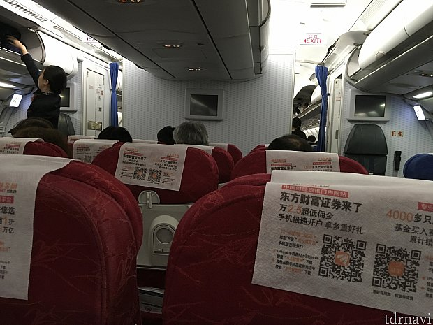 羽田→上海線のみ通路が2本ある大型機でした。通路側で隣がおらず快適!