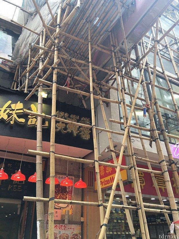 香港らしい工事現場。