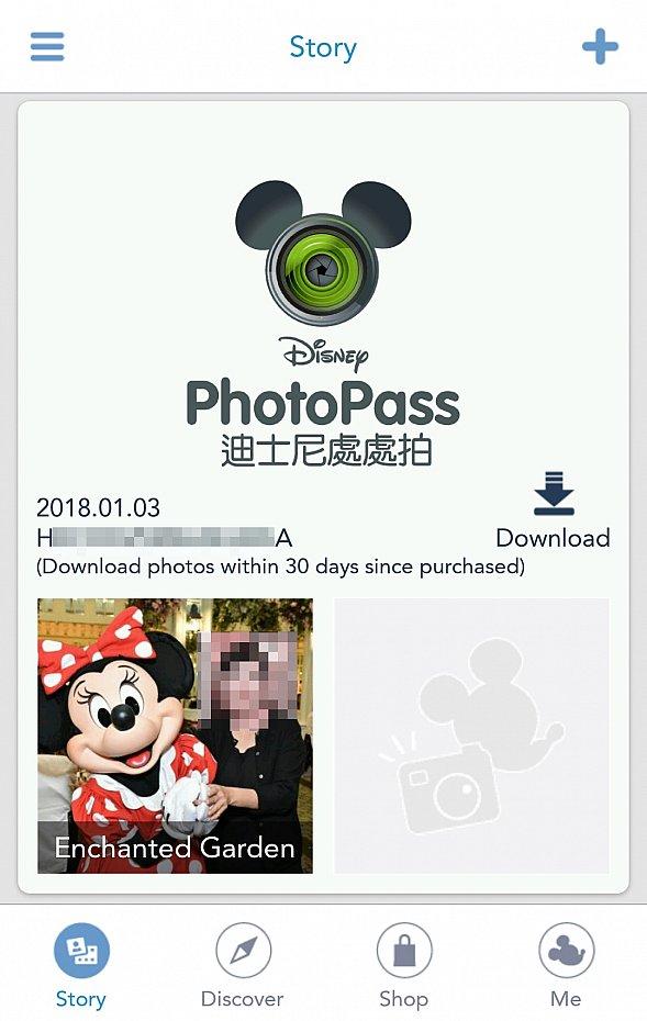 アプリのフォトパスカード一覧画面 レストラン利用が1ヶ所ならこんな感じ 今は「Download」になっていますが、アクティベイト前は「Buy」と表示されています。
