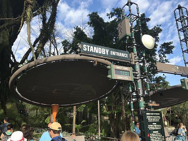 スタンバイは100-180分ほど。未だに大人気です。