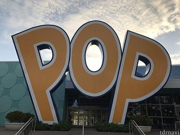 フロント棟の前にあるPOP!!!!!!!!近くで見ると迫力がすごいです。
