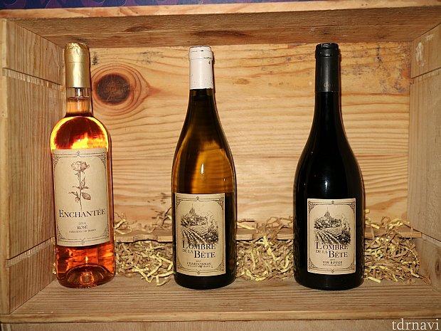 ワインの見本が飾られてました。