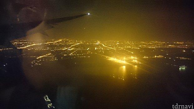 上海に着くのは現地時間の0時