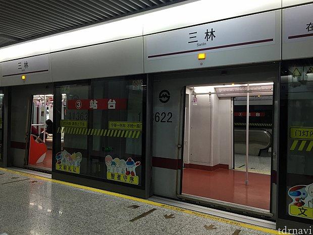 私たちの乗った11号線はここで乗り換えました。