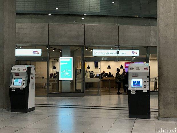 SNCFの窓口です。こちらでも発券出来ますが、周りにある自動発券機でカンタンにできます。