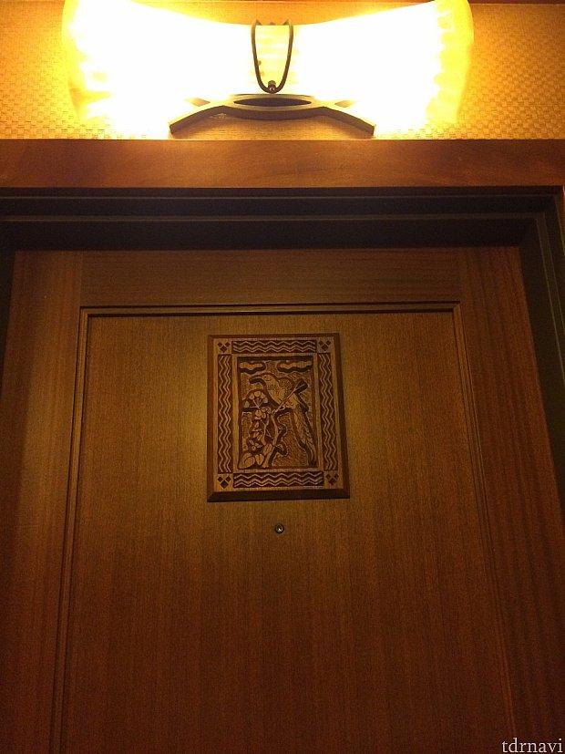 お部屋のドアです