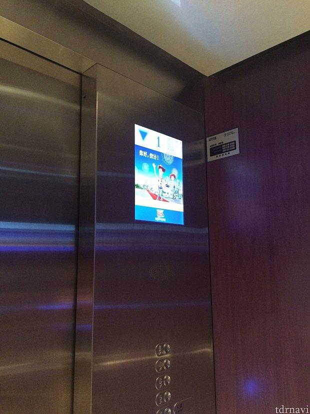 エレベーターはリトルグリーンメンやジェシーがアナウンス。カードキーを下のほうにかざさないとボタンが押せません
