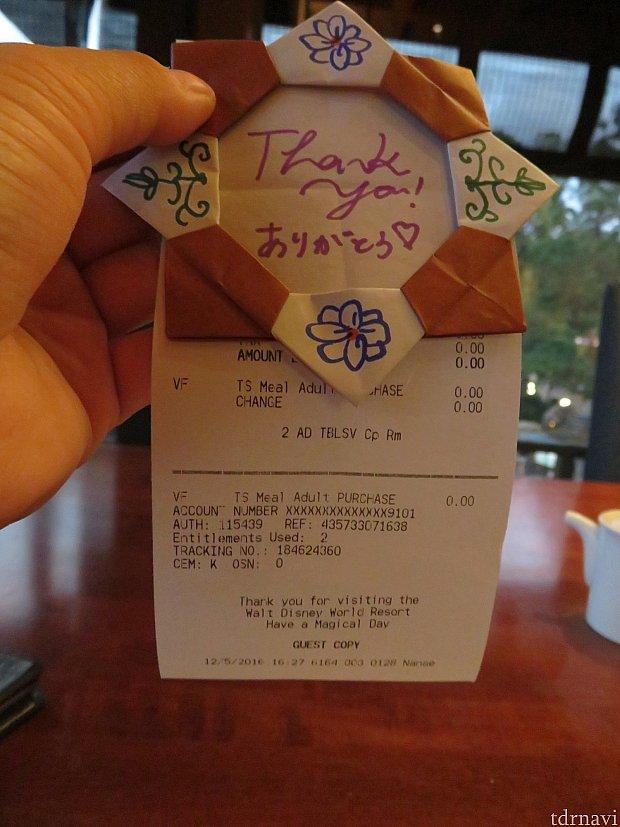 会計が終わると折り紙をもらえます。実に日本らしいですね。