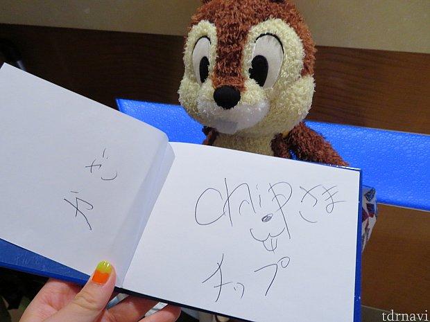 サインがまさかの…!日本語?!!chipさまww〈かさ〉は何が書きたかったのか謎ですw
