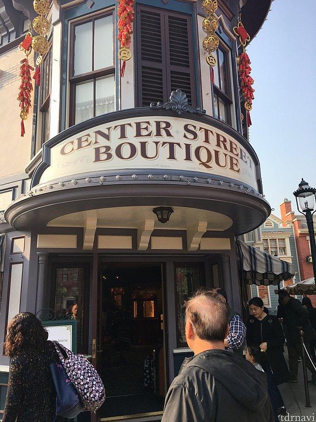 メインストリートUSAの真ん中あたりにお店があります