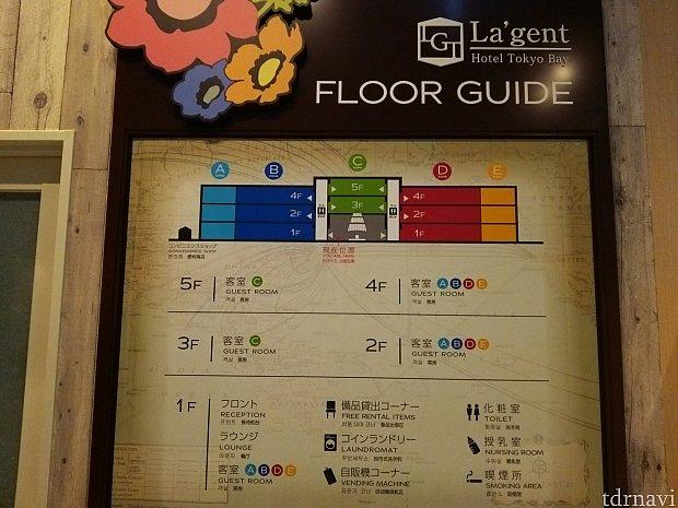 ホテルは5階建てです!ほとんどが一階に揃っているので、一階の客室はとても便利でした!